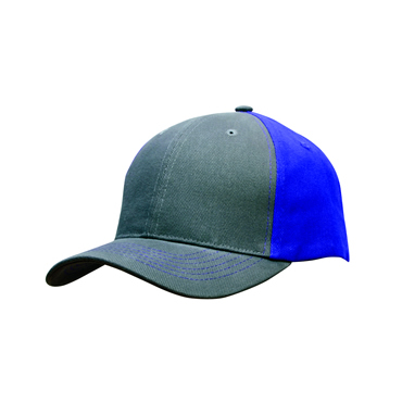 4001 Brushed Heavy Cotton Contrast Cap